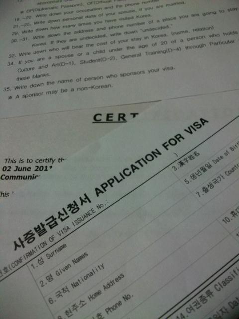 Step by step visa application for South Korea (2/5)