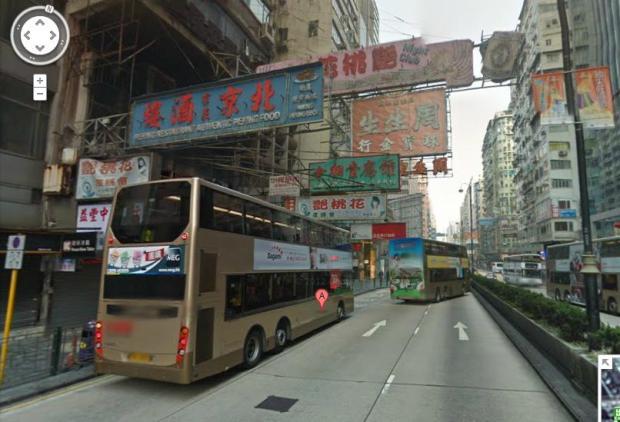 HK Nathan Road
