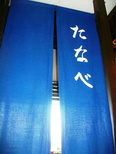 can you read this hiragana?